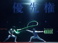 Yuki Ota motion capture