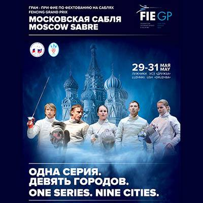 Moscow Men's and Women's Sabre Grand Prix